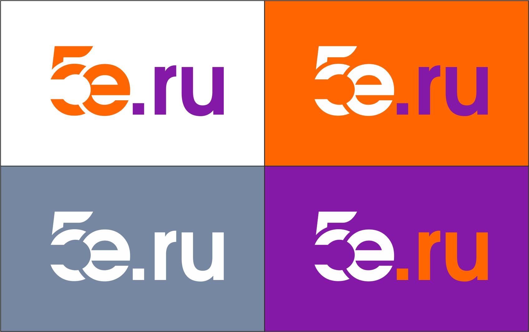 Нарисовать логотип для группы компаний  фото f_5065cdce40f6406f.png