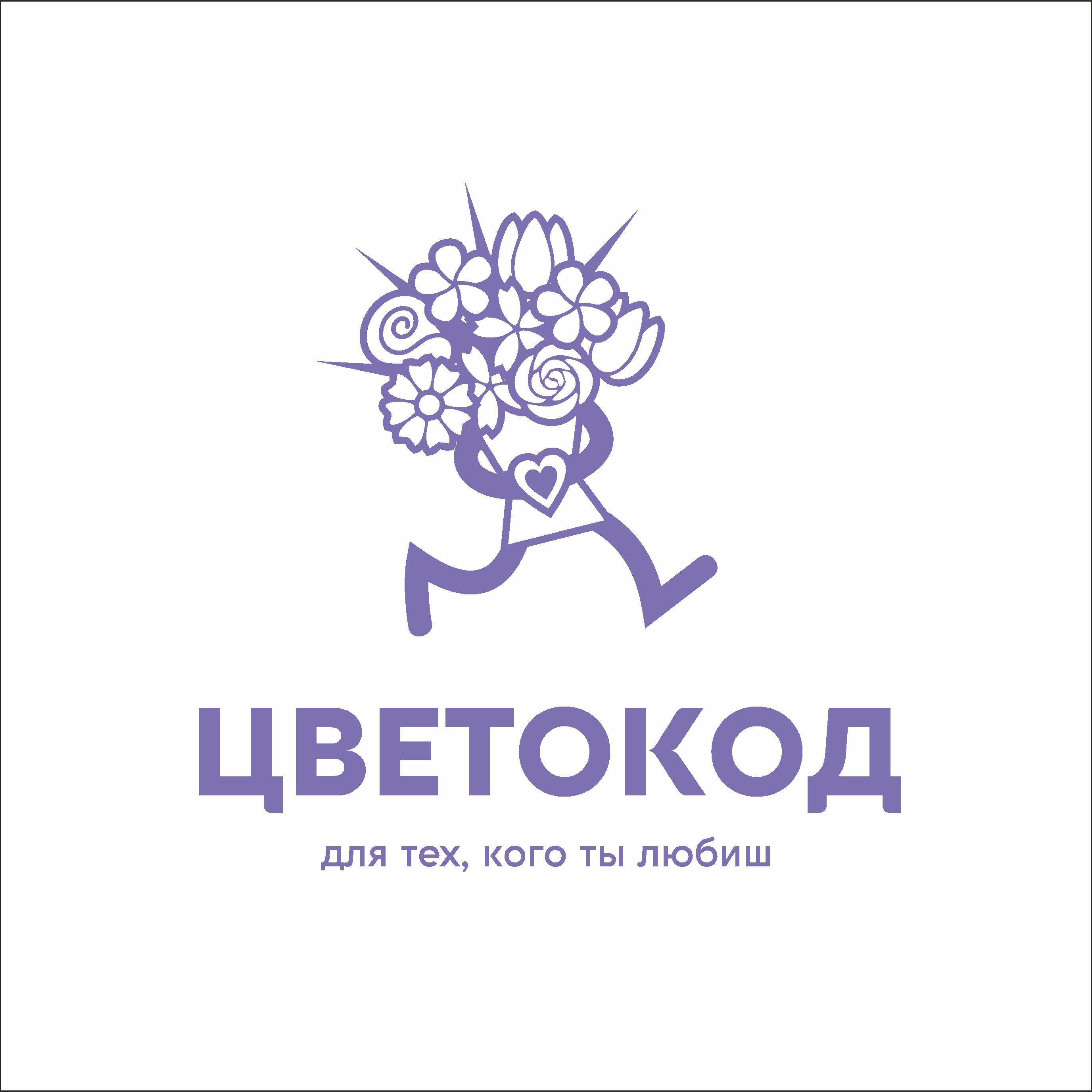 Логотип для ЦВЕТОКОД  фото f_5155d067d8ae7e05.jpg