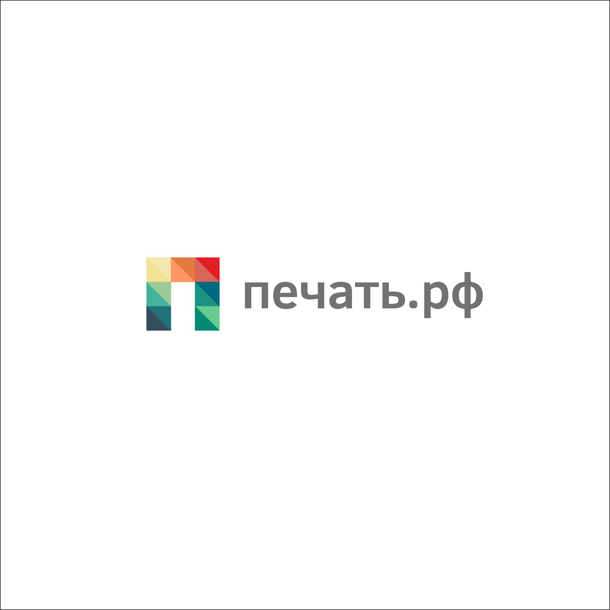 Логотип для веб-сервиса интерьерной печати и оперативной пол фото f_5155d29deb3473c6.png