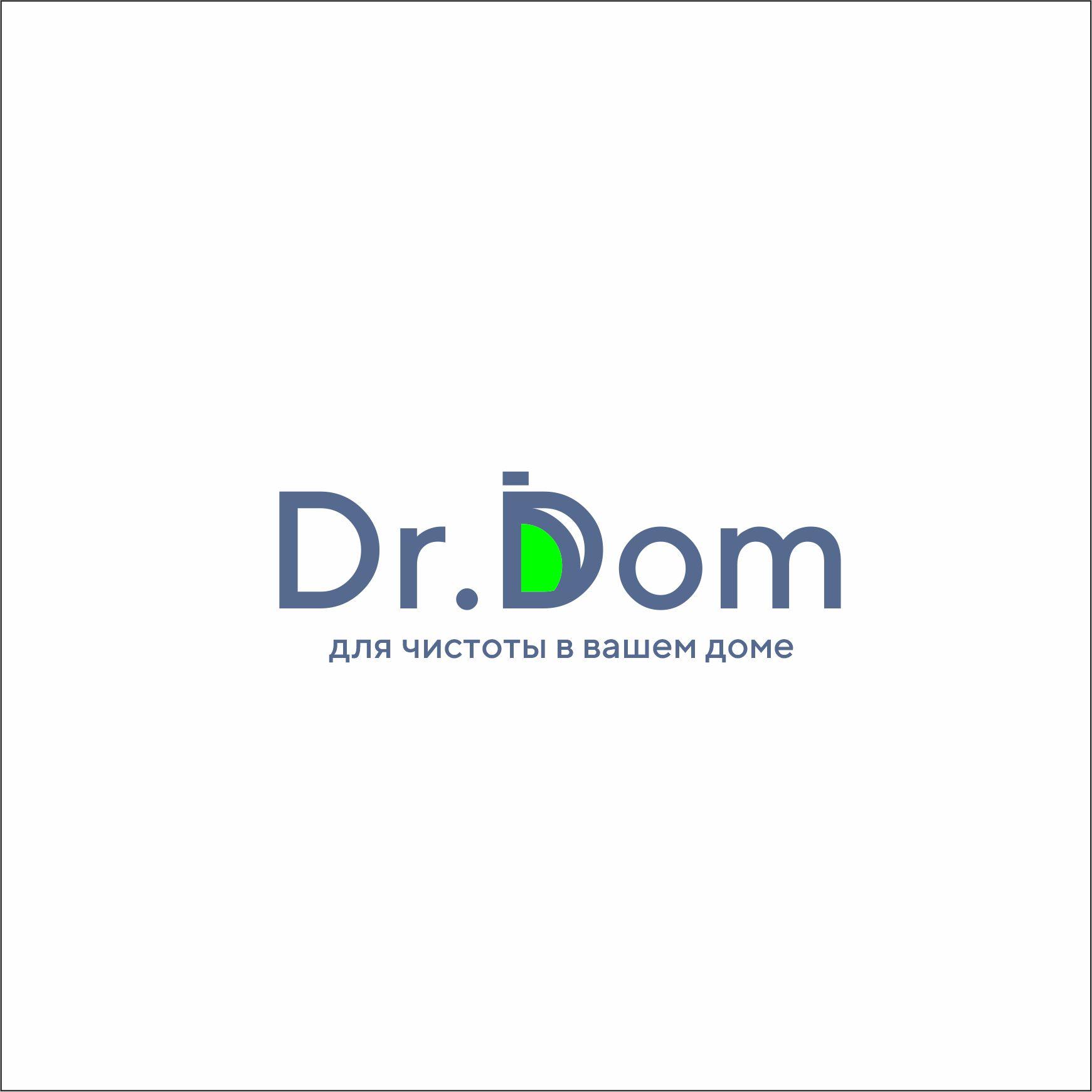 Разработать логотип для сети магазинов бытовой химии и товаров для уборки фото f_5275ffeb4012f9e5.jpg