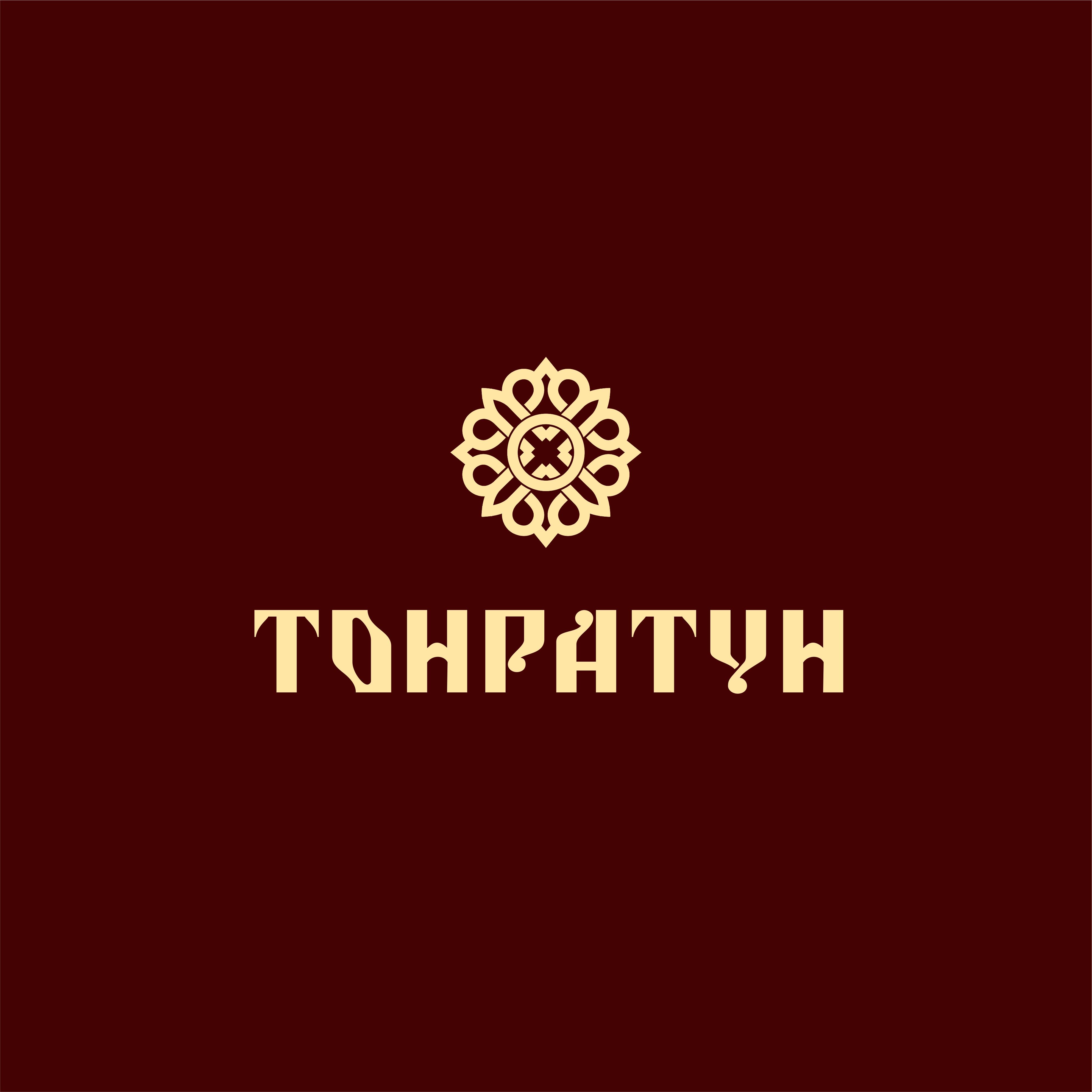 Логотип для Пекарни-Тандырной  фото f_6035d8f90e00683f.jpg