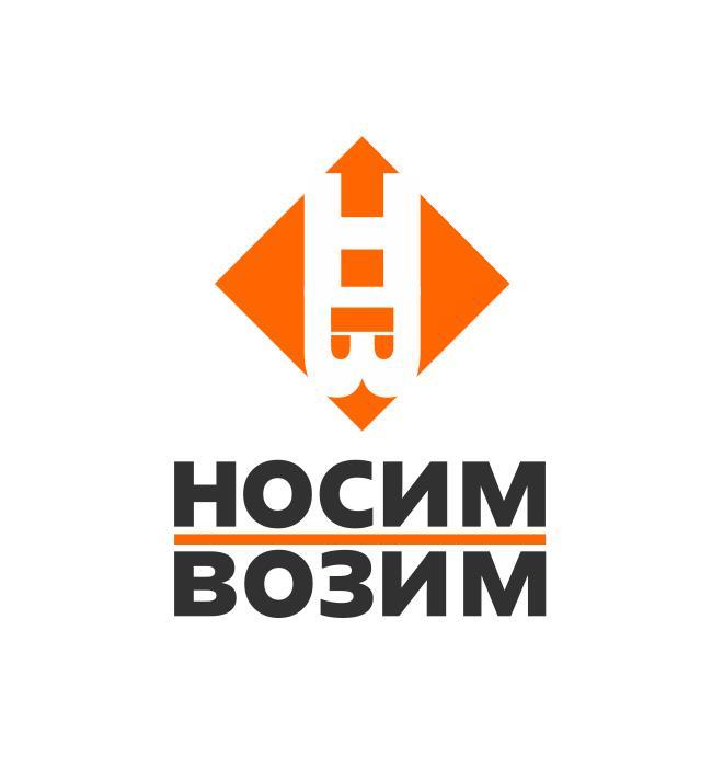 Логотип компании по перевозкам НосимВозим фото f_6105cfa8f1a7482d.jpg