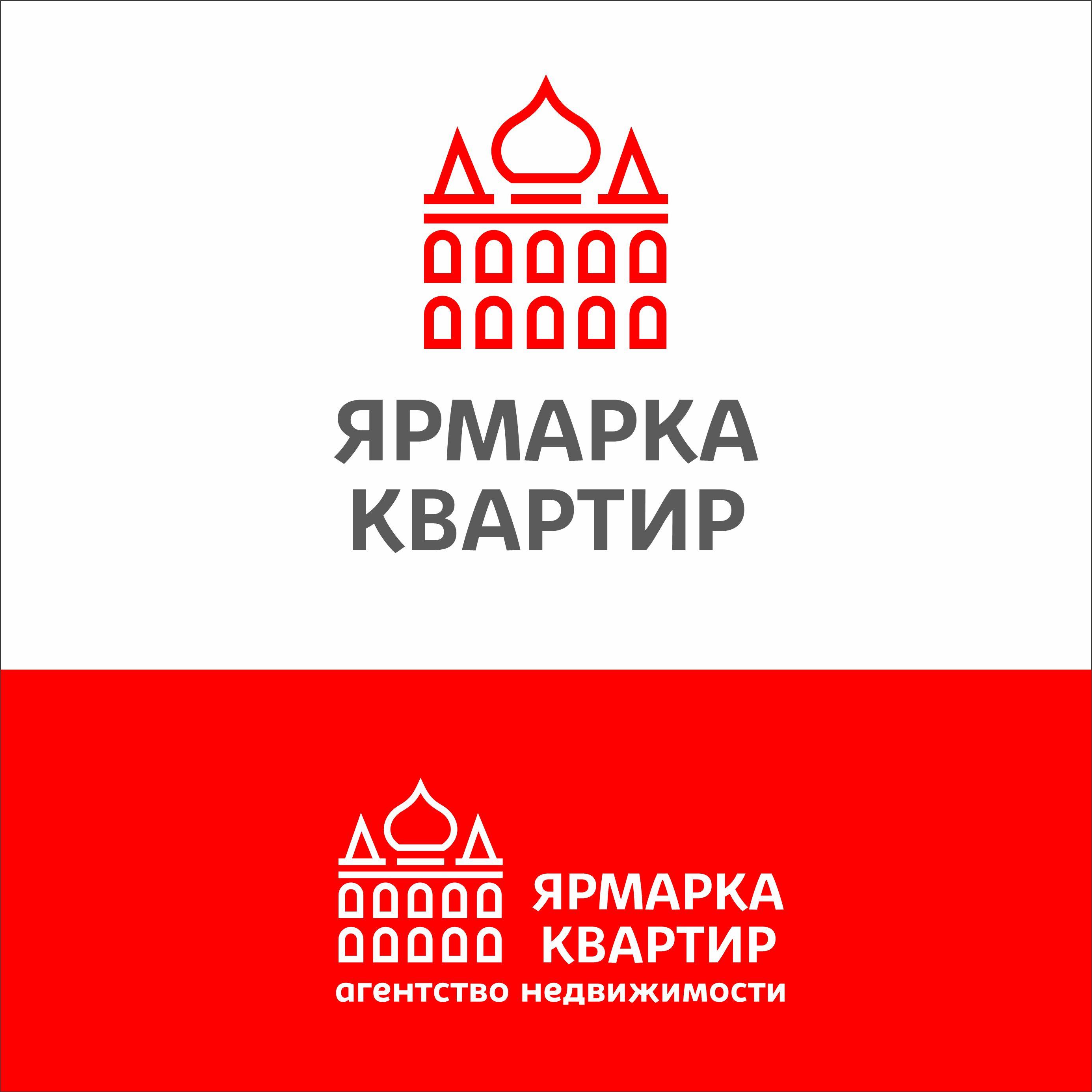 Создание логотипа, с вариантами для визитки и листовки фото f_65460043c4a83239.jpg
