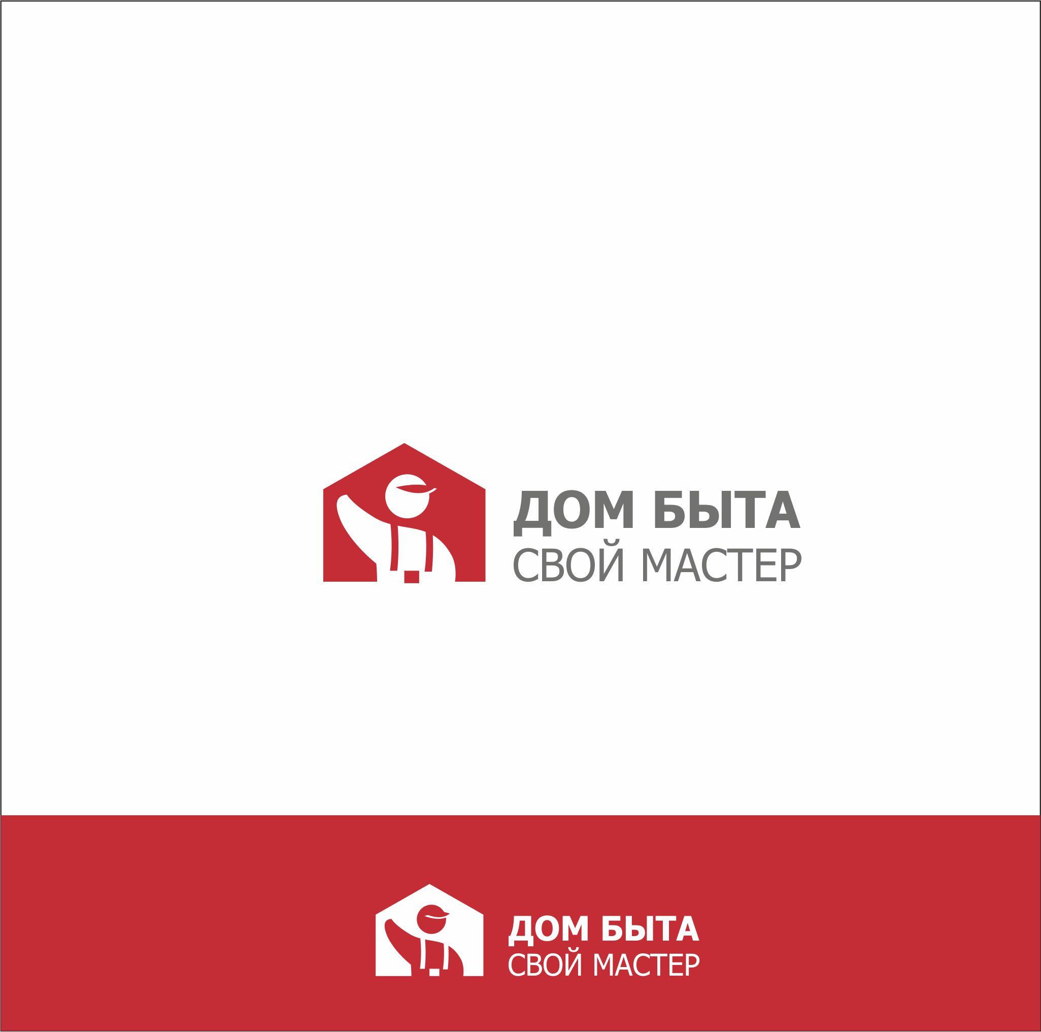 Логотип для сетевого ДОМ БЫТА фото f_6615d77375ac1fc7.jpg