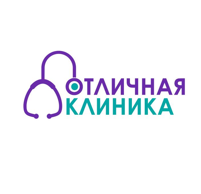 Логотип и фирменный стиль частной клиники фото f_6665c8f52e0eaf96.png