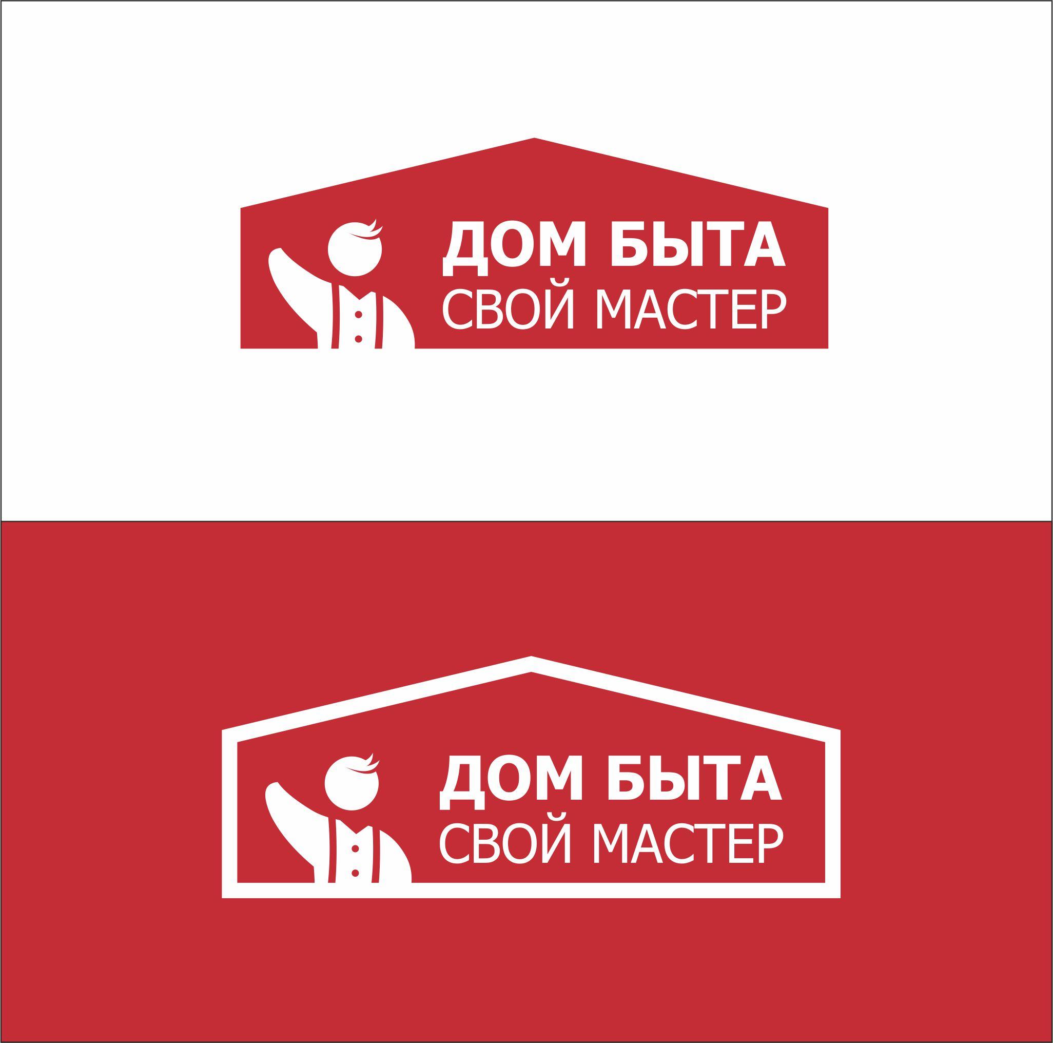 Логотип для сетевого ДОМ БЫТА фото f_7125d773aaaa7293.jpg