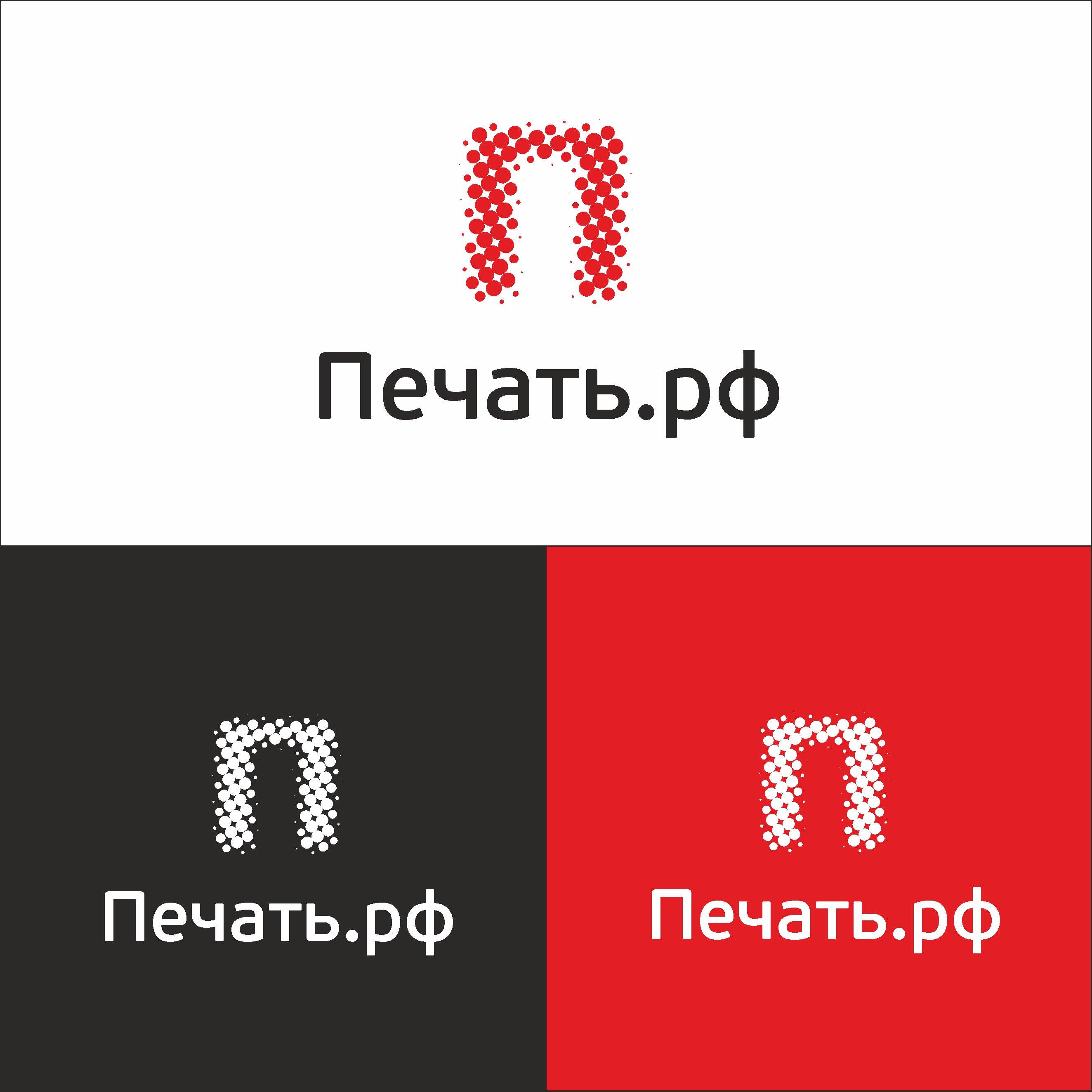 Логотип для веб-сервиса интерьерной печати и оперативной пол фото f_8585d29cc23d0363.jpg