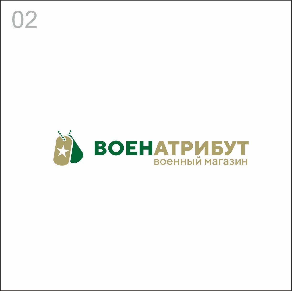 Разработка логотипа для компании военной тематики фото f_885601d143fd0566.jpg