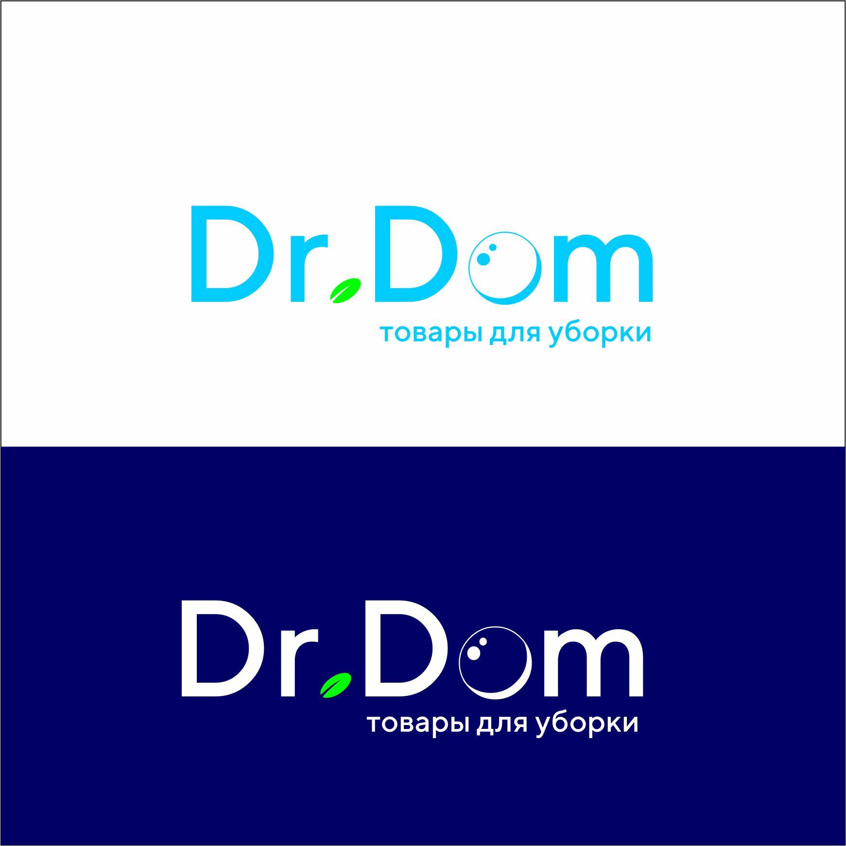 Разработать логотип для сети магазинов бытовой химии и товаров для уборки фото f_9005ffebf4b63bbd.jpg