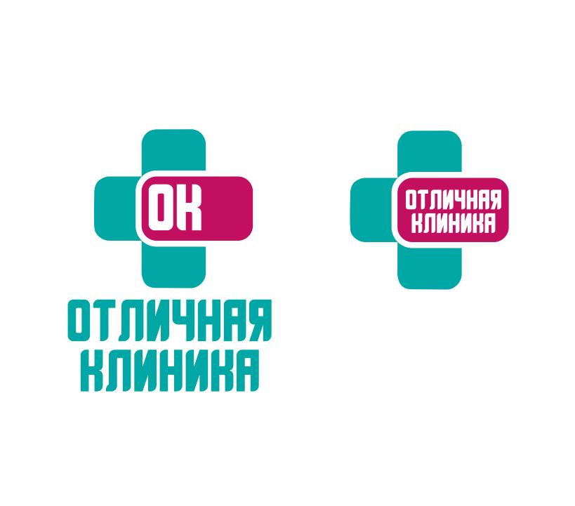 Логотип и фирменный стиль частной клиники фото f_9105c8f5587b481c.png