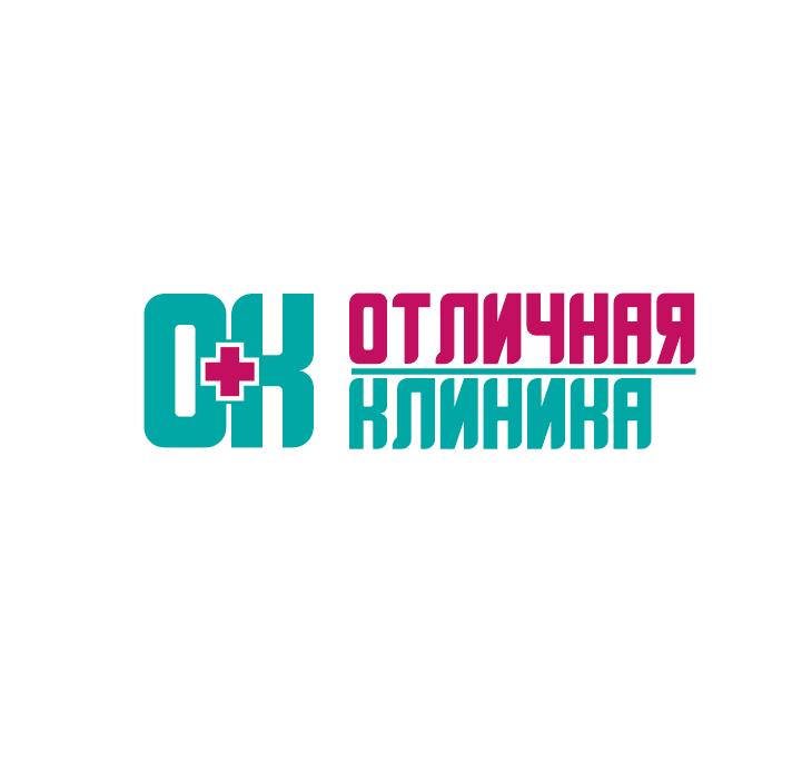 Логотип и фирменный стиль частной клиники фото f_9335c8f4e13acd97.png