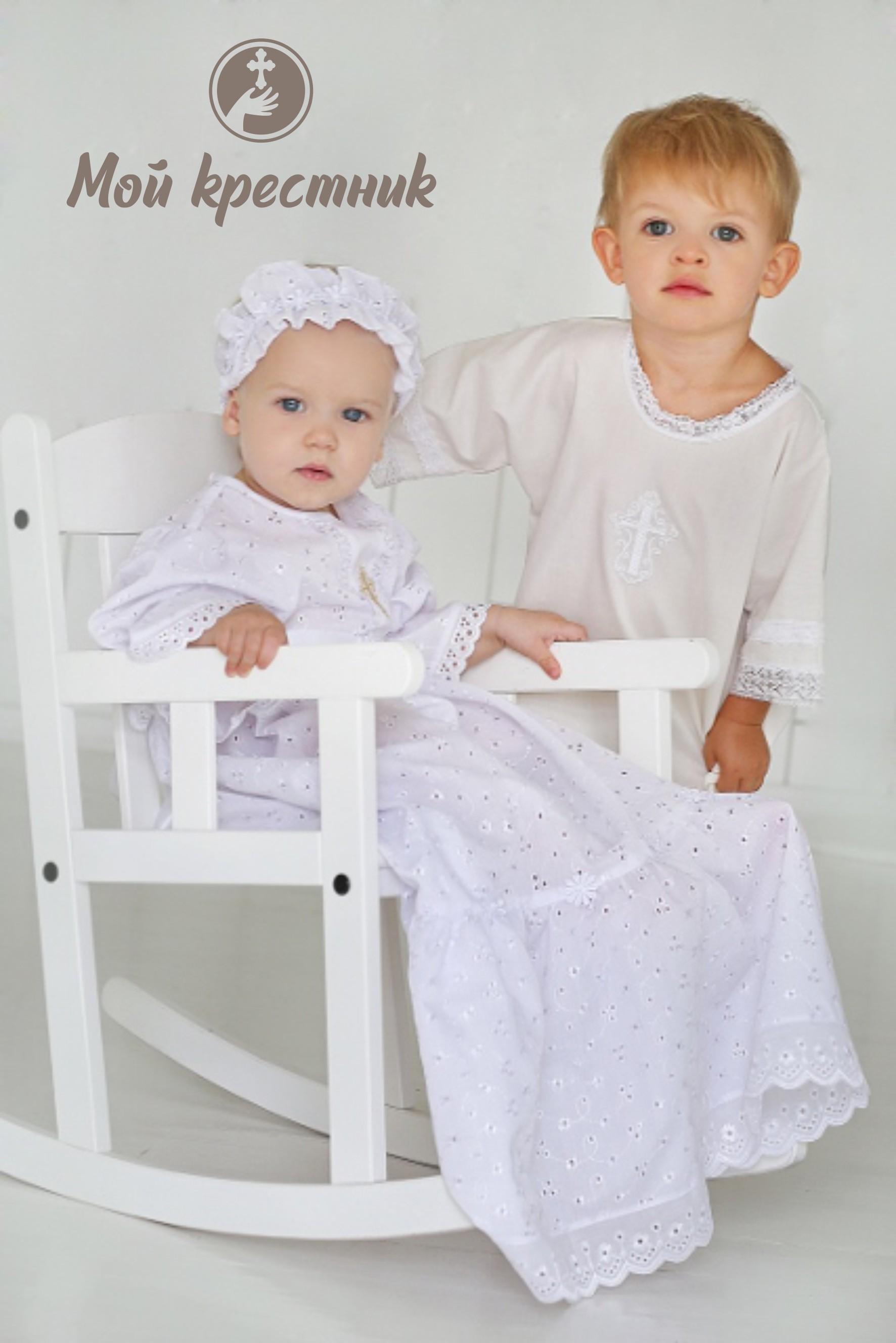 Логотип для крестильной одежды(детской). фото f_9355d4d09930ac77.jpg