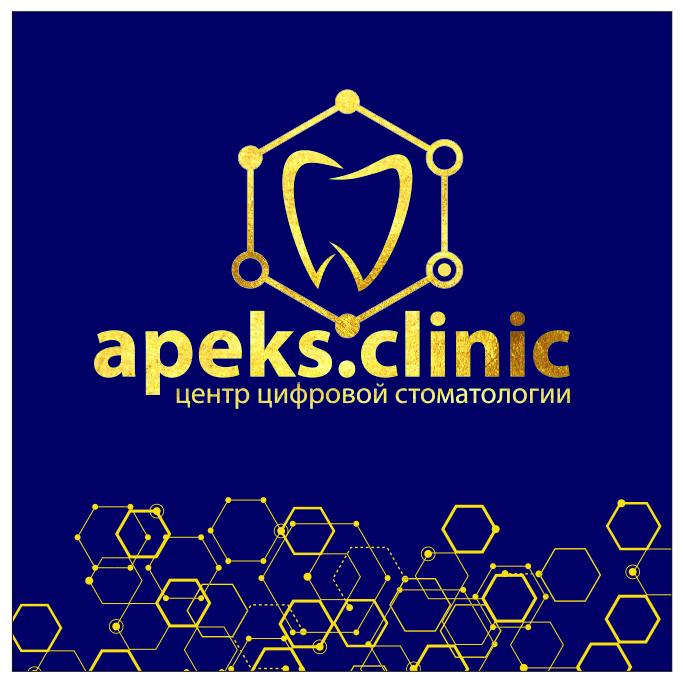 Логотип для стоматологии фото f_9475c8654a8cee5a.png