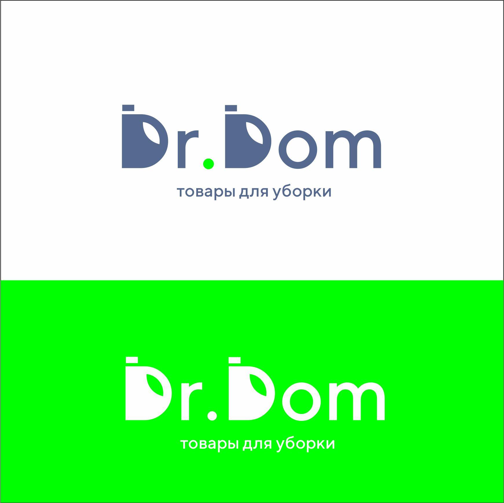 Разработать логотип для сети магазинов бытовой химии и товаров для уборки фото f_9745ffeb68beb6bf.jpg