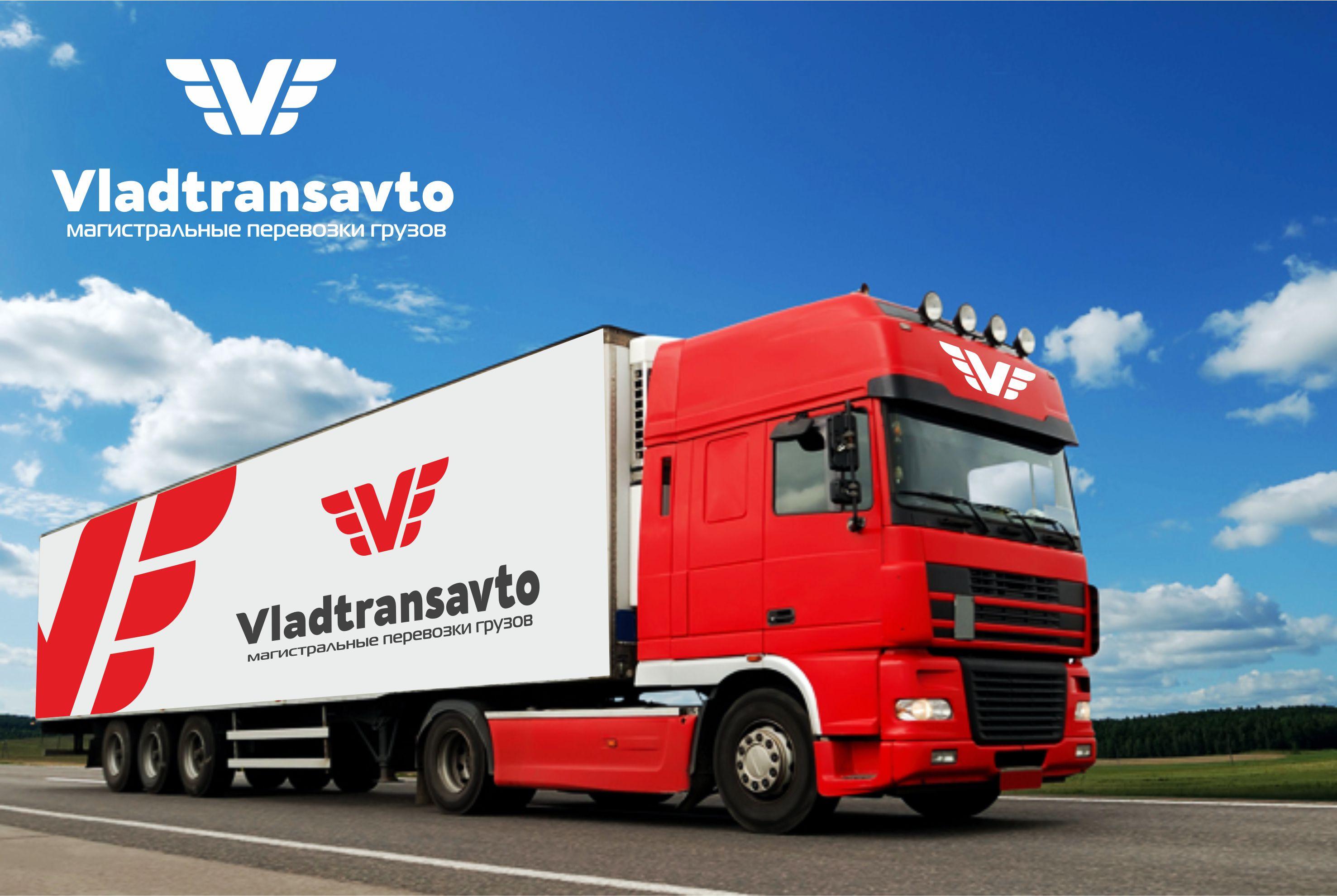 Логотип и фирменный стиль для транспортной компании Владтрансавто фото f_9855cdd3407d8dd3.jpg