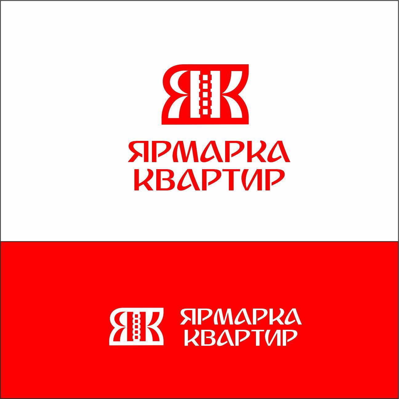 Создание логотипа, с вариантами для визитки и листовки фото f_98560042e5442e47.jpg