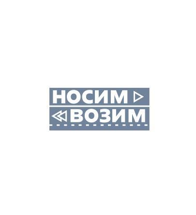 Логотип компании по перевозкам НосимВозим фото f_9905cf9c723bf73b.jpg