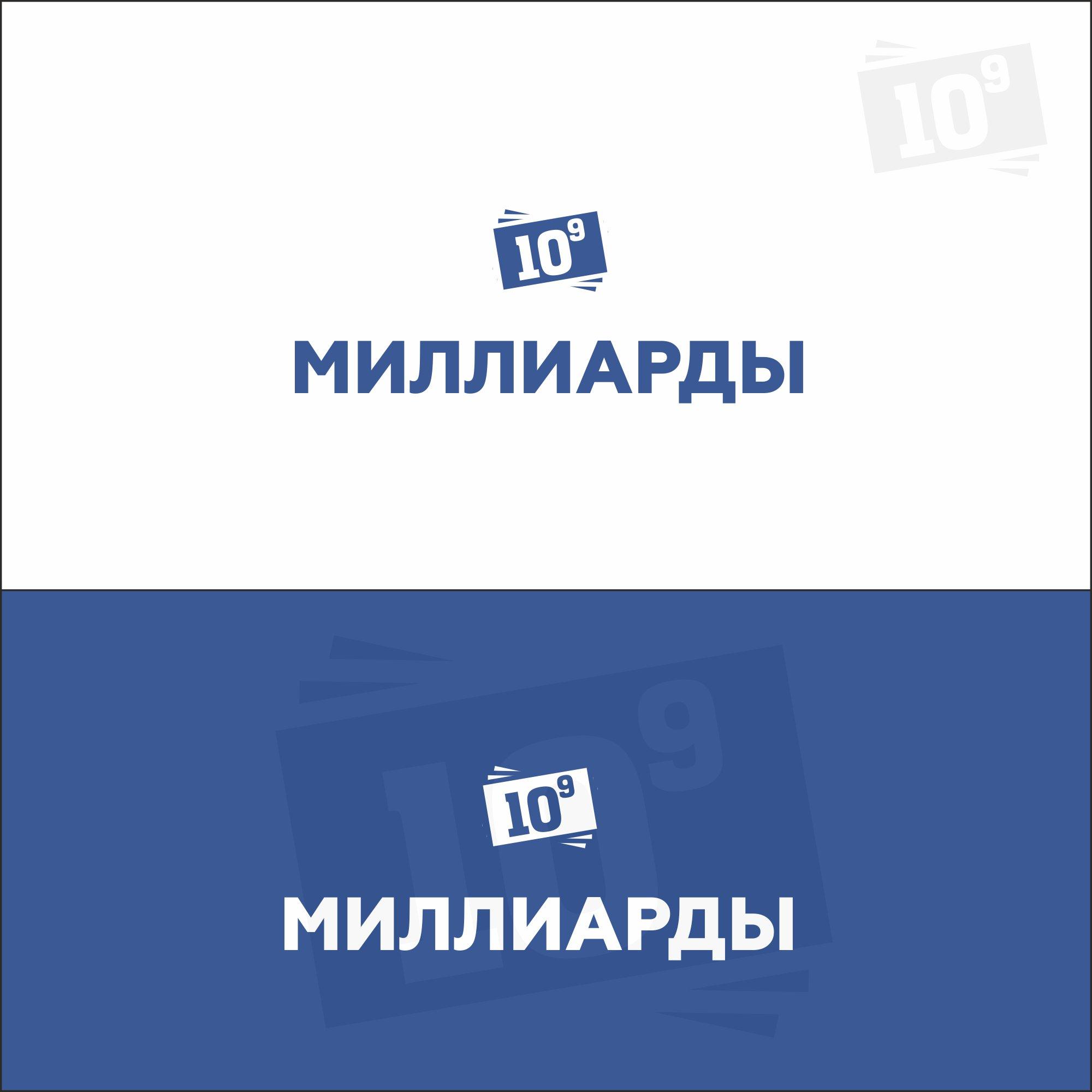 Создание логотипа фото f_9935e418446da5ff.jpg