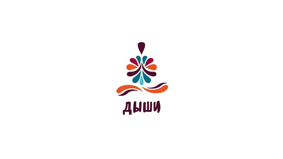 """Логотип для студии """"Дыши""""  и фирменный стиль фото f_32556efd4e997173.png"""