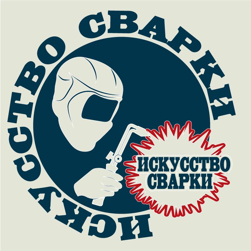 Разработка логотипа для Конкурса фото f_3835f6dc6e89f217.jpg