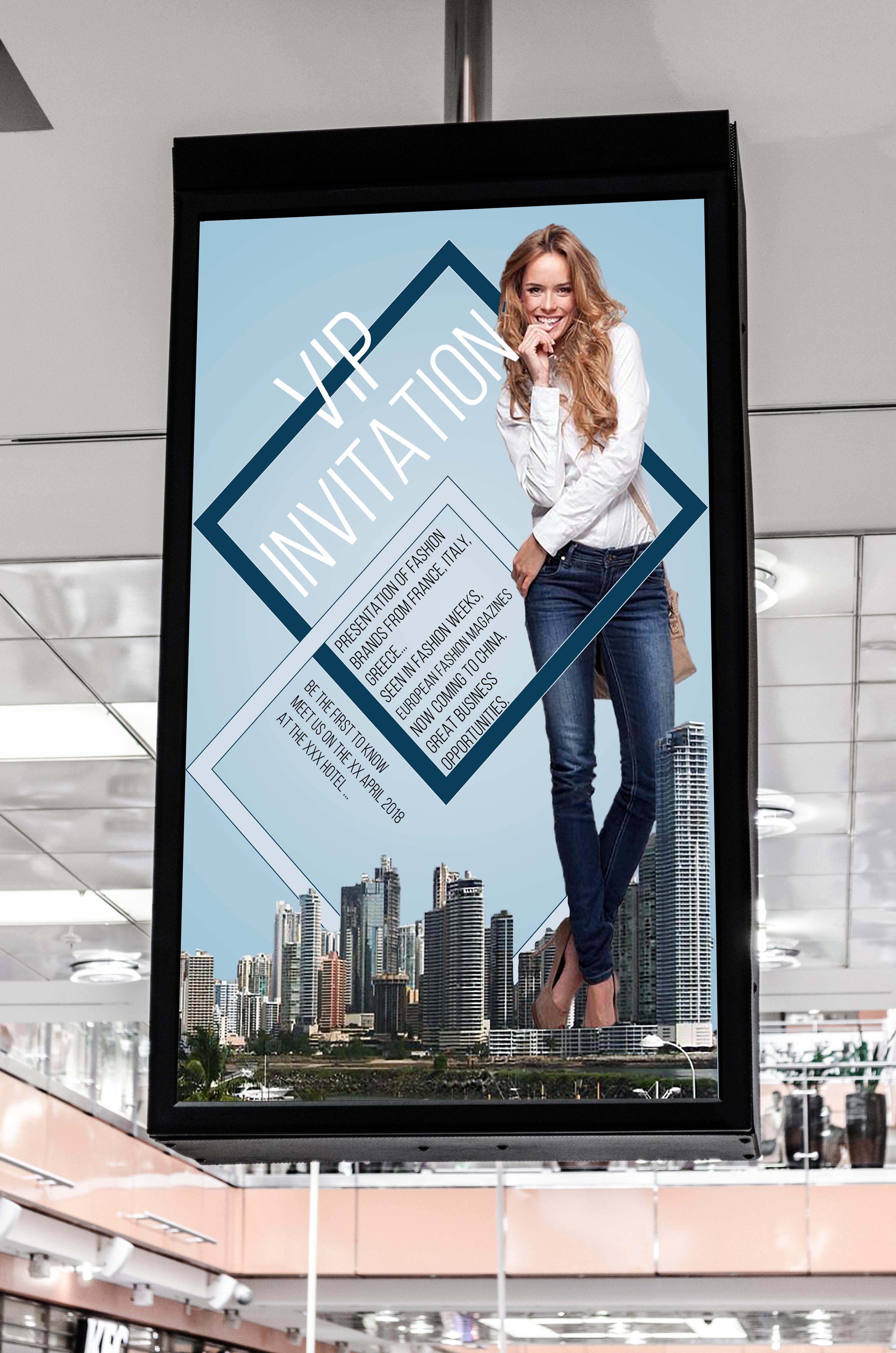 Разработка плаката-объявления для выставки-показа одежды
