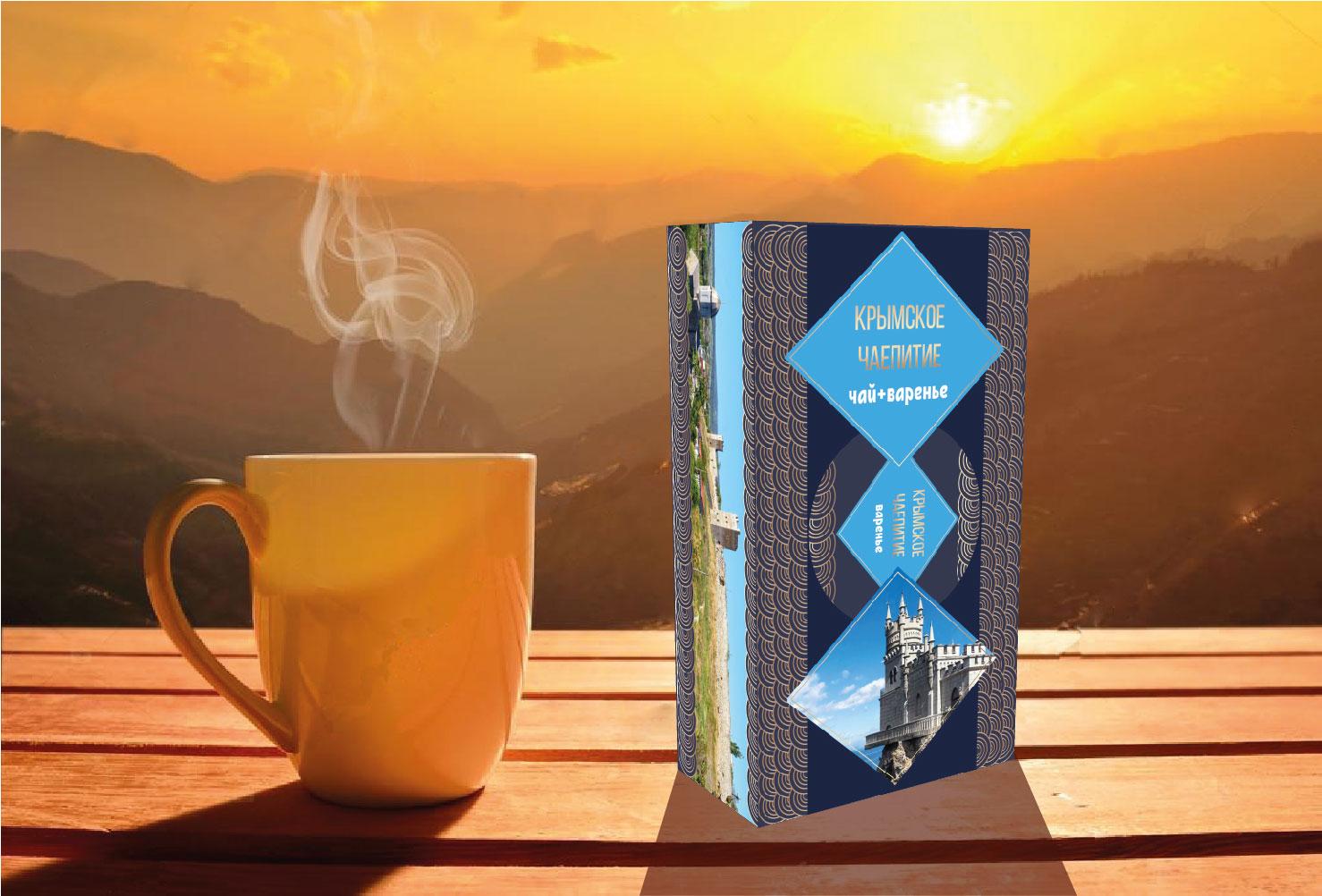 Дизайн подарочной-сувенирной коробки: с чаем и варением фото f_1705a53b901cfb65.jpg