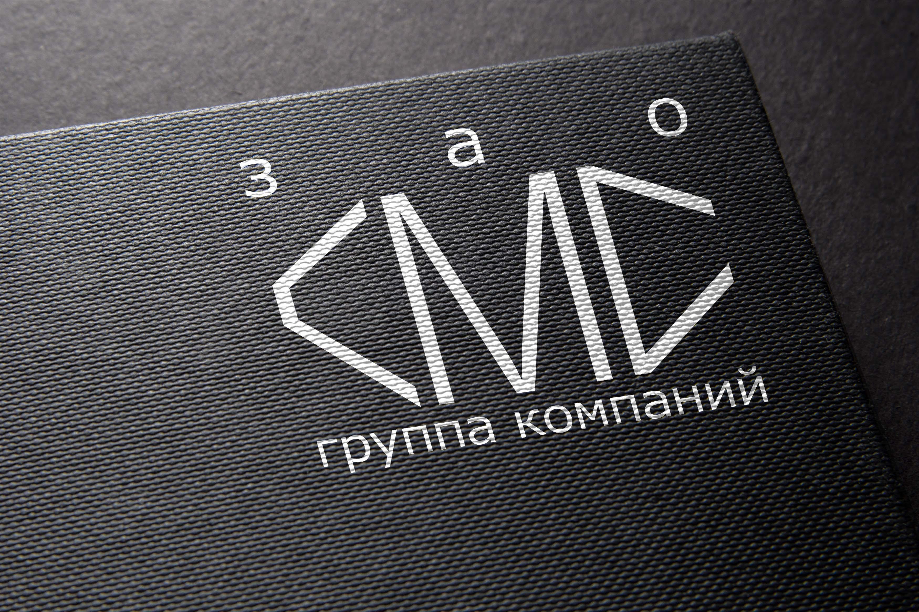Дизайнер для разработки Логотипа для организации !СРОЧНО! фото f_5765a2a581b28557.jpg