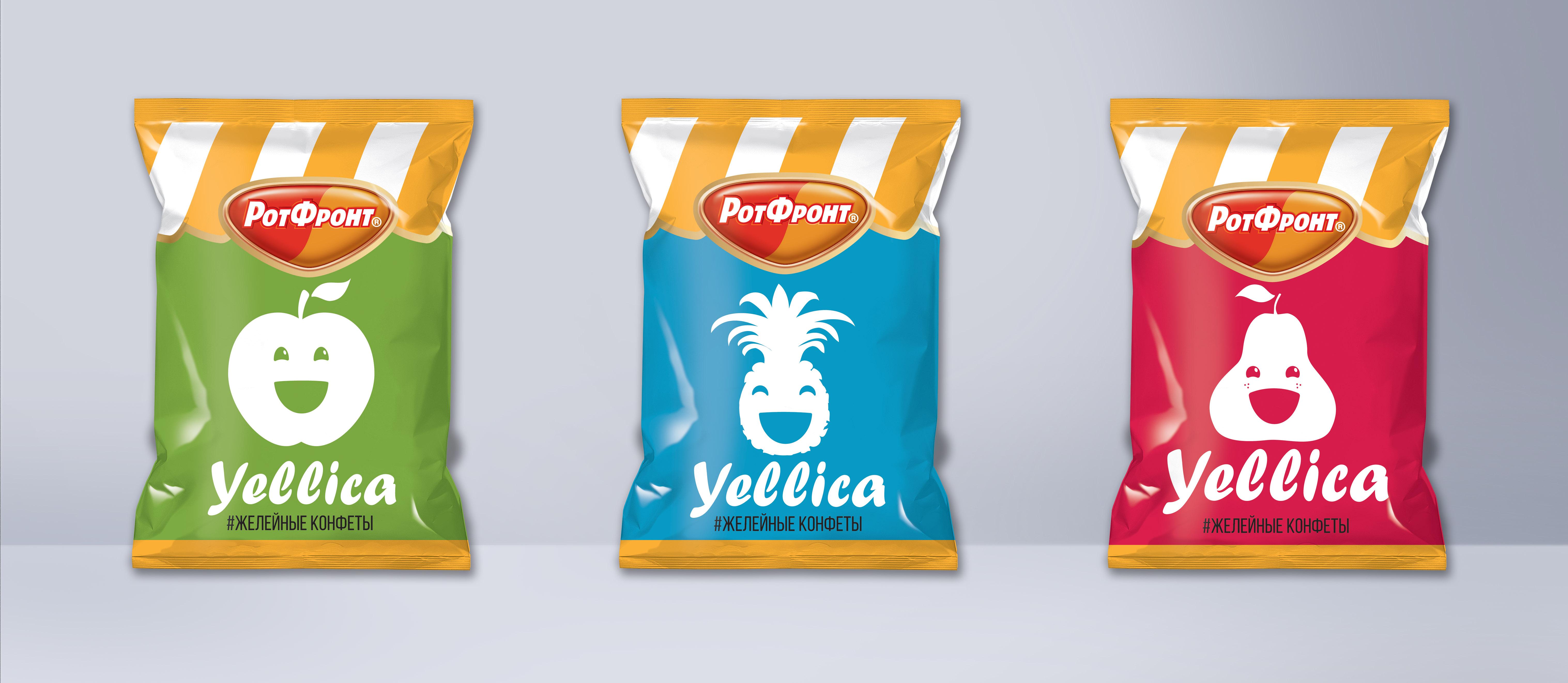 Разработка дизайна упаковки для желейных конфет от Рот Фронт фото f_6605a57e4439439a.jpg
