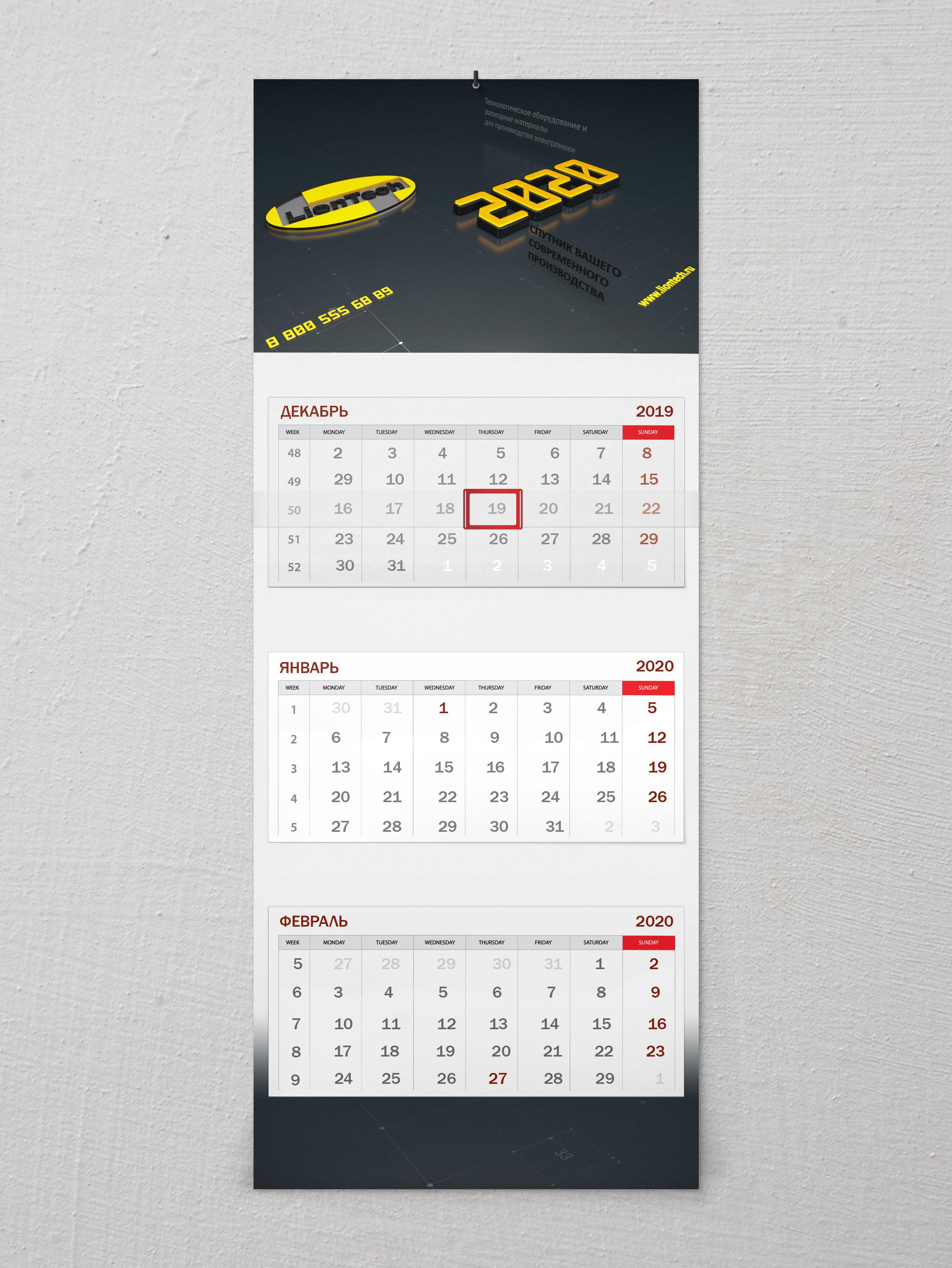 Дизайн календаря фото f_7515dcbd437d42a3.jpg