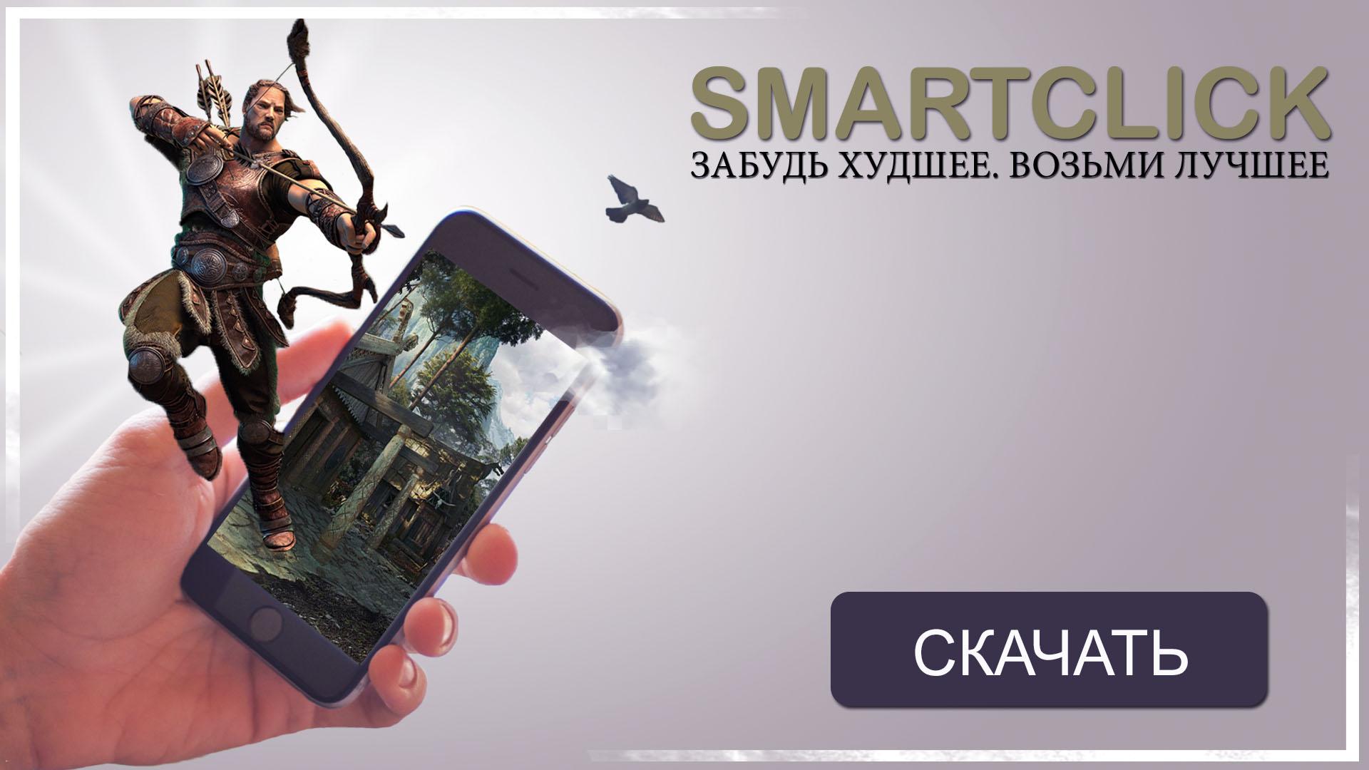 Разработка рекламного баннера мобильного приложения фото f_7835c0f493f4b9ab.jpg