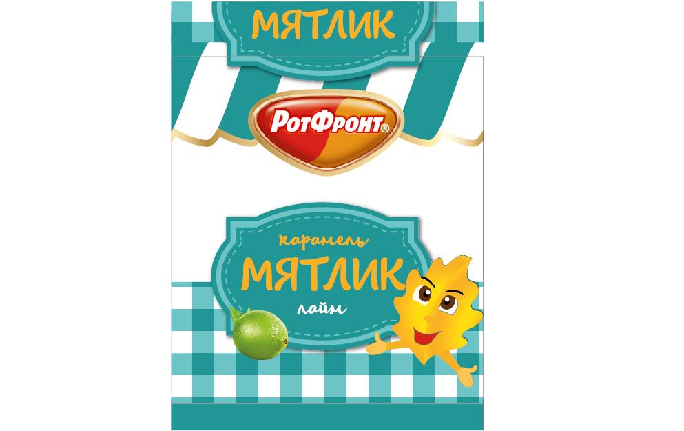 Разработка дизайна упаковки для мятной карамели от Рот Фронт фото f_97959f1ec1540959.jpg