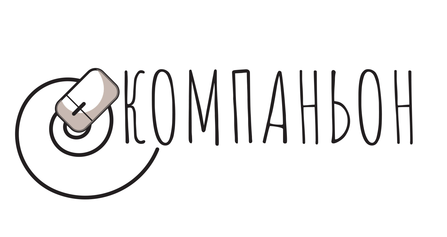 Логотип компании фото f_6965b6da6dd92689.jpg