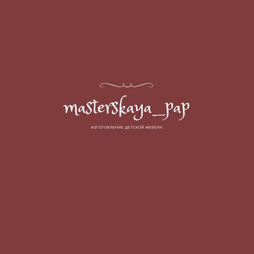 Разработка логотипа  фото f_2255aa3f188a1aa6.jpg