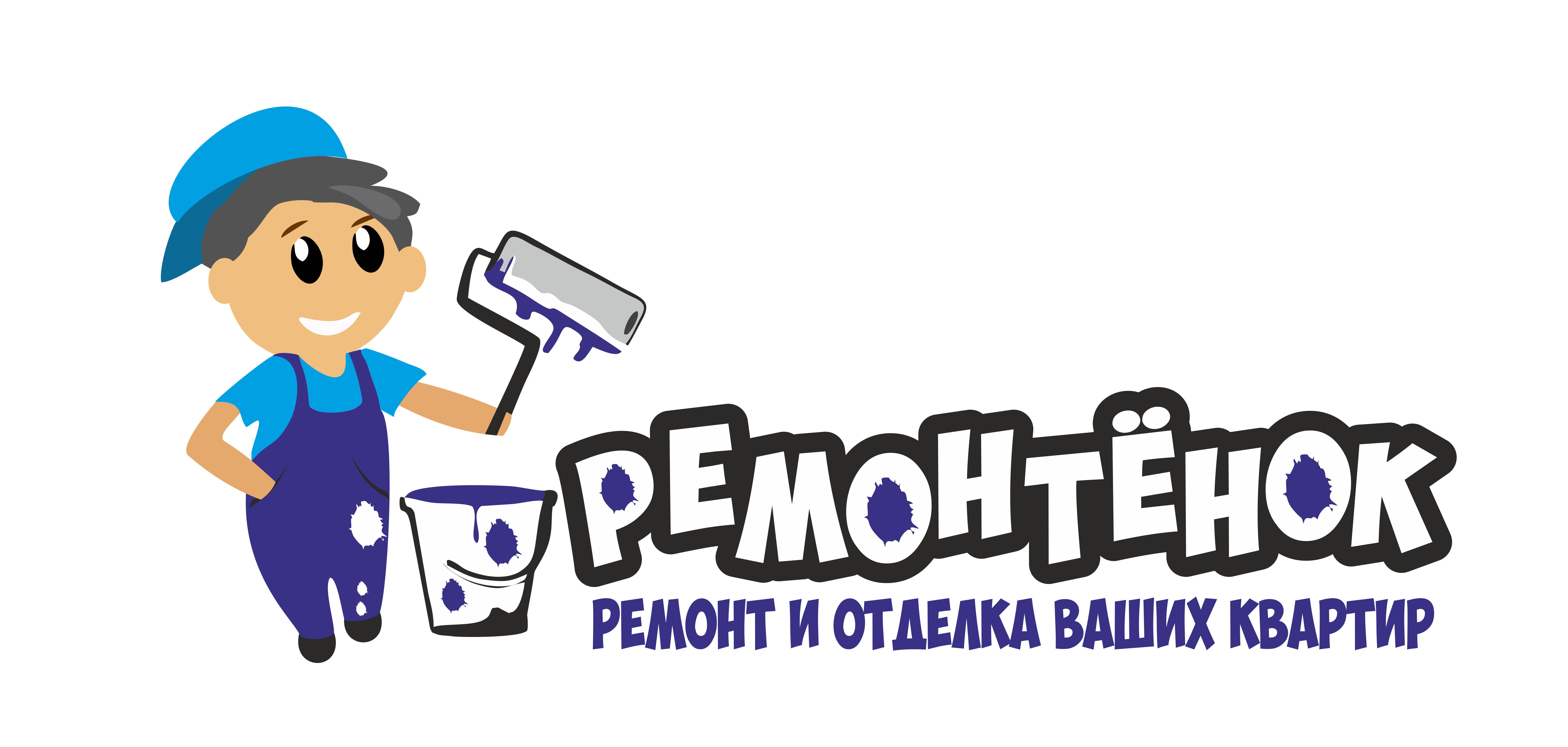 Ремонтёнок: логотип + брэндбук + фирменный стиль фото f_14359581ba40b1a3.jpg
