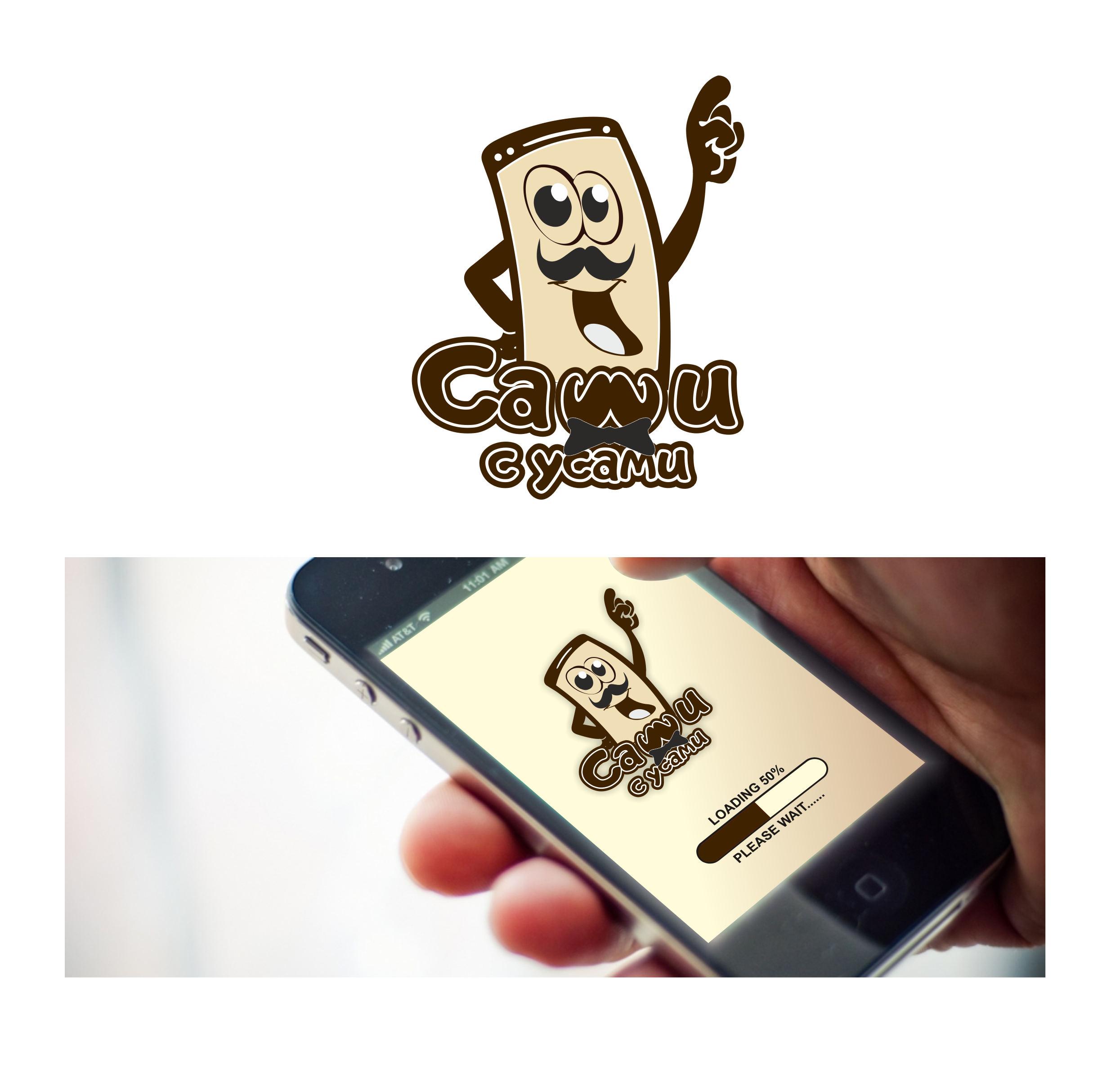 Разработка Логотипа 6 000 руб. фото f_33158f725ecca401.jpg