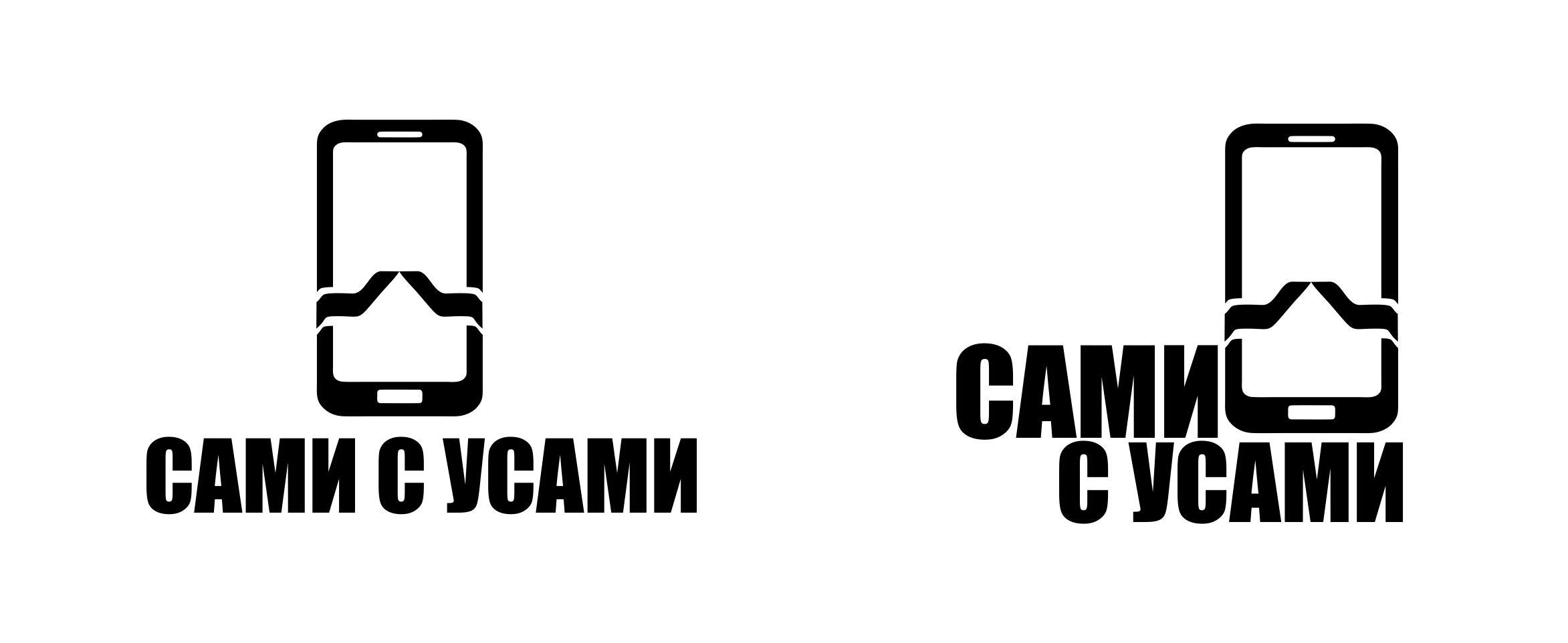 Разработка Логотипа 6 000 руб. фото f_40858f917307e26d.jpg