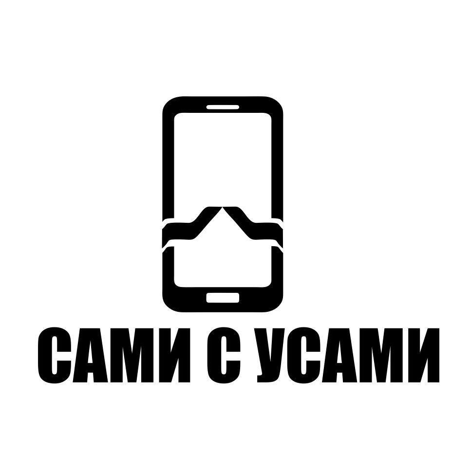 Разработка Логотипа 6 000 руб. фото f_53758f9176d0511c.jpg