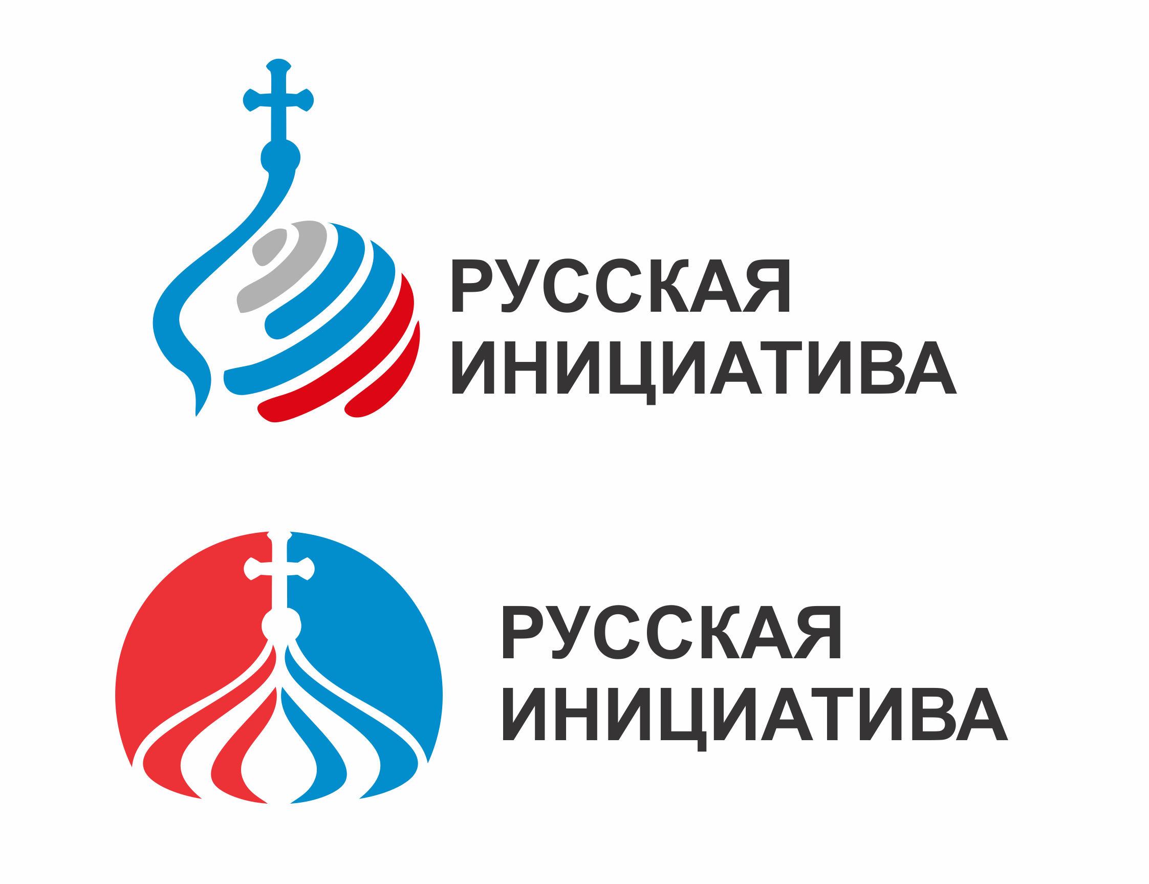 Разработать логотип для организации фото f_9775ec50eaab6f47.jpg