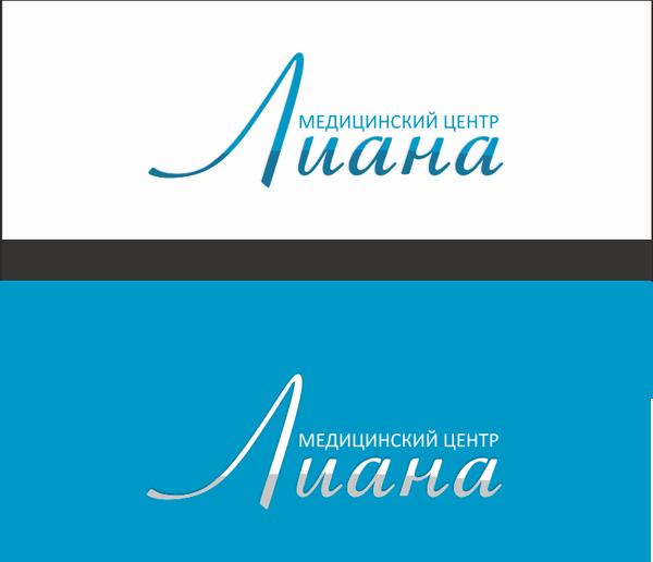 Дизайн логотипа фото f_495515f310772e4e.png