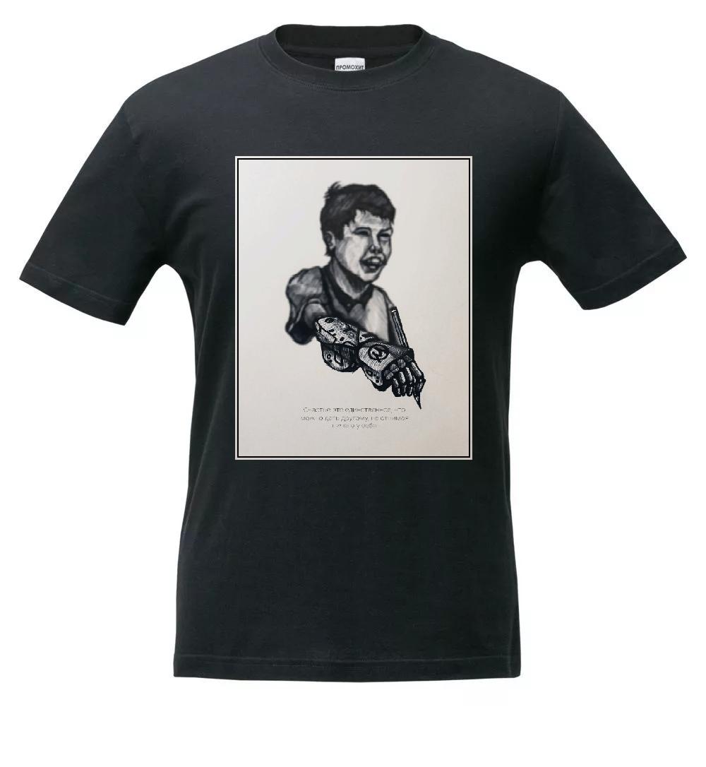 Нарисовать принты на футболки для компании Моторика фото f_81760a157860cdf5.png
