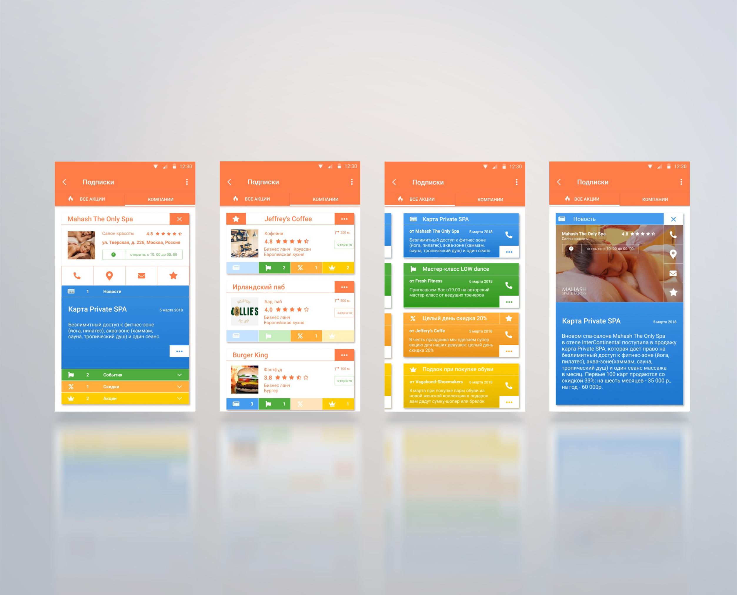 Разработать экран приложения  фото f_4385b9159afdb044.jpg