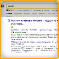 Казан (регион Москва) топ-1