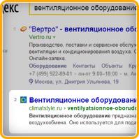 Вентиляция (регион Москва) топ-3