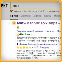 Тент (регион Москва) топ-1