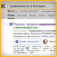 Недвижимость в Болгарии топ-5