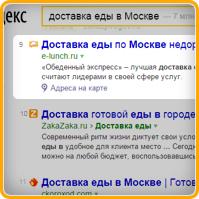 Доставка еды (регион Москва)