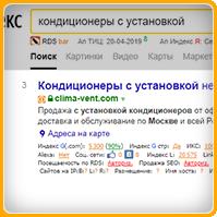 Кондиционеры с установкой (регион Москва) топ-3