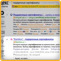 Подарочные сертификаты (регион Санкт-Петербург) топ-5
