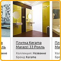 Сайт плитки