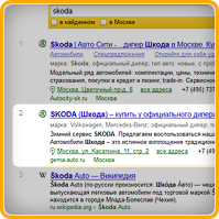 skoda (регион Москва) топ-3